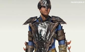 Radscorpion Armor