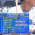 牧秀悟(23) 打率.286 本塁打19 打点62 OPS.826