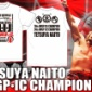 【2/9大阪城でも特別販売!】 最新Tシャツが二冠バージョン...