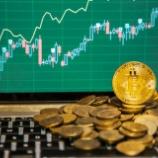 『ビットコインはガチホが基本!1,000万円以上保有する投資家が過去最高へ。』の画像