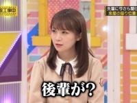 【乃木坂46】秋元真夏さん、全然ゆるゆるじゃなかったwwwwwwwww