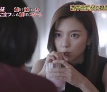 『【大出世】真野恵里菜がガッキーの親友役wwwwwwwwwwww』の画像
