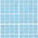 『【乃木坂46】この数は凄いな・・・めちゃくちゃ気合い入ってる・・・』の画像