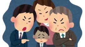 """【労働】""""やる気がない""""が71%…経団連も頭を抱える「働きがい調査」の惨憺たる結果"""