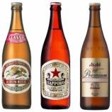 『缶ビールより瓶ビールの方がうまいよな?』の画像