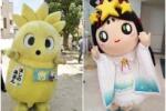 交野市のゆるキャラ『星のあまん&おりひめちゃん』に新春のメッセージを送ってみよう!