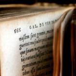 『尖った男の尖った本。小飼弾『本を読んだら、自分を読め』』の画像