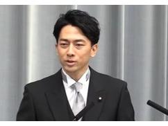 小泉進次郎「日本の未来を守る為に私は存在してます」