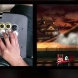 『スマブラSPをアケコンでプレイしたいあなたに贈る4つの方法』の画像