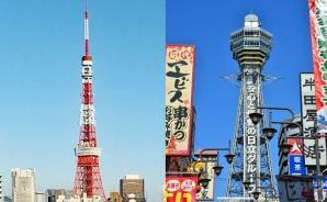 東京と大阪どっちに住みたい?