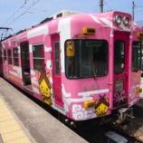 『【2014春の山陰ドライブ】一畑電車で松江へ』の画像