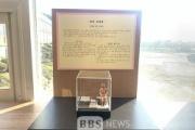 光州の中学校、校内に小さな少女像を設置…「正しい歴史意識を再確認にするきっかけに」