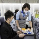 『【香港最新情報】「ANA、SKYTRAXの「コロナ安全対策」で5スター獲得」』の画像