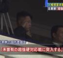 【速報】 北朝鮮 「日本に核兵器を撃ちこみ、丸ごと焦土化する」