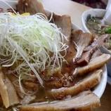 『豊岡店の特製「塩のトリプルチャーシュー麺」1回食べたいです!』の画像