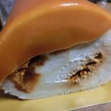 『と、とろけた・・・「ARINCO」のロールケーキを食らう!』の画像