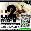 ★★10/25(月)~11/31(日)★★出勤情報★★