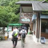 『【北九州】カレ北探検隊』の画像