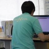 『webマーケティングセミナーに参加しています!』の画像