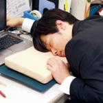 仕事中、猛烈に眠くなったらどうしてる?