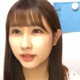 『[動画]2020.09.15(20:04~) SHOWROOM 「=LOVE(イコールラブ) 山本杏奈」@個人配信』の画像