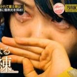 『【乃木坂46】北川悠理ってこんな顔もできるのか・・・』の画像