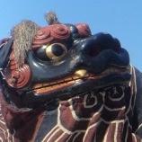 『【小木・沢崎】獅子奮迅!沢崎祭り』の画像