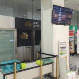 『[伊丹空港]JALサクララウンジ訪問記/国内線』の画像