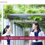 南大阪 中学受験地図