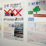 『【学長】学長のキャンパスリポートVol.16_@川崎』の画像