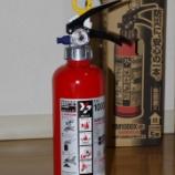 『消火器を買いました』の画像