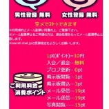 『SecretChat/シークレットチャット http://pc.secret-chat.jp ワールドワークス株式会社 中原水希』の画像