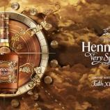 『【数量限定】限定デザインボトル第10弾「Hennessy V.S Limited Edition 2020 by FAITH XLVII」』の画像
