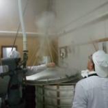 『米が蒸し上がると、なぜかワクワクします』の画像