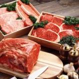 『「高い肉は美味い」ということについて口論になったんだけど』の画像