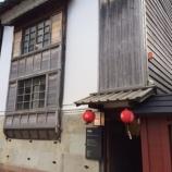 『kanazawa』の画像