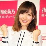 AKB48選抜総選挙見送りについて指原莉乃がツイートした結果…