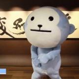 AKB48「恋するフォーチュンクッキー」佐賀県庁ver.に指原莉乃「すごーい^ - ^ナイスダンス!」