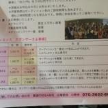『2020大阪夏の陣 vol.2265』の画像