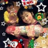 『☆ハッピーメリークリスマス☆』の画像