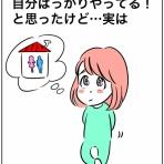 ☆まかりな☆のにこにこ漫画ブログ