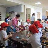 『北鹿島小学校よりご来訪(グループホームさくら荘)』の画像