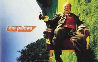 『the pillows 「HAPPY BIVOUAC」』の画像
