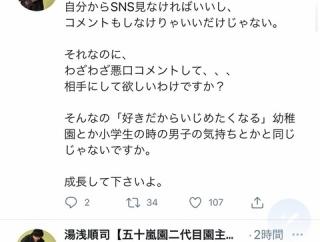 AKB48 A&Rチーフプロデューサー湯浅順治氏が地下板のお前らに強烈な苦言