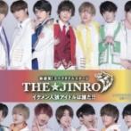 新型コロナクラスターの舞台『THE★JINRO』出演者ら30人感染と発表!1000人近い観客が入ったため更に感染拡大の可能性