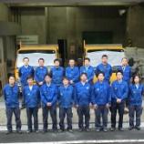『東京営業所から求人のお知らせ。』の画像