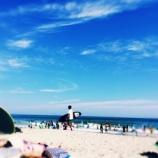 『 Holidays at the sea』の画像