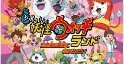 5月15日から秋田市で妖怪ウォッチイベント開催!
