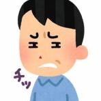 気団まとめ-噫無情- 嫁・浮気・メシマズ