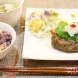 『「神戸牛のお肉屋さん松田屋」さんのタンバーグ&薬膳スープ「じゃがいもとカリフラワーの胃に優しいスープ」♪』の画像